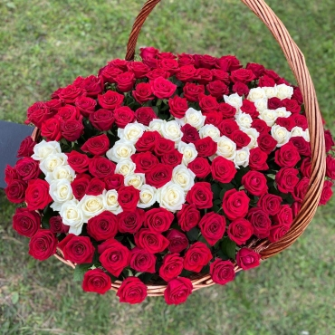 Корзина 151 Роза «Любовь»