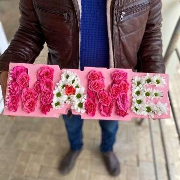 Пенобокс «Маме» хризантемы и розы