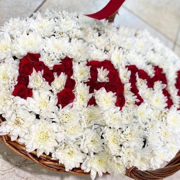 Корзина «Мама»