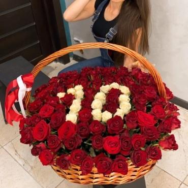 Корзина «Большая любовь»