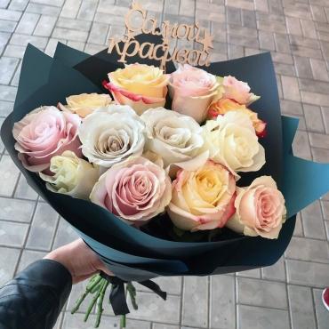 15 роз микс Эквадор