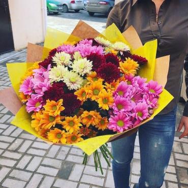 Букет из хризантем «Радость»
