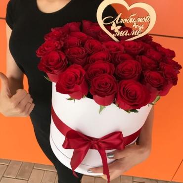 Цветы для мамы Восторг